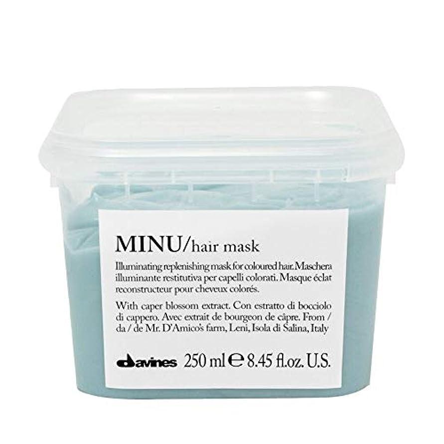ダブル接続詞延ばす[Davines ] ダヴィネスぬヘアマスク250ミリリットル - Davines Minu Hair Mask 250ml [並行輸入品]