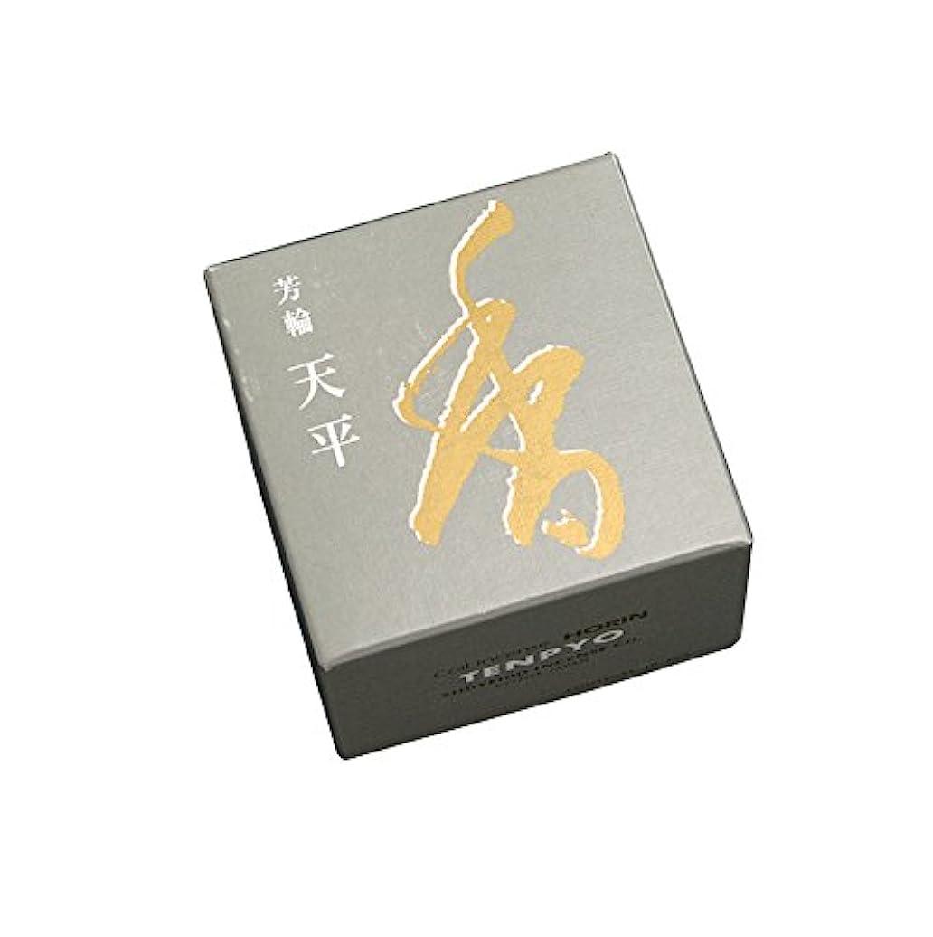振動する力虫を数える松栄堂のお香 芳輪天平 渦巻型10枚入 うてな角型付 #210521