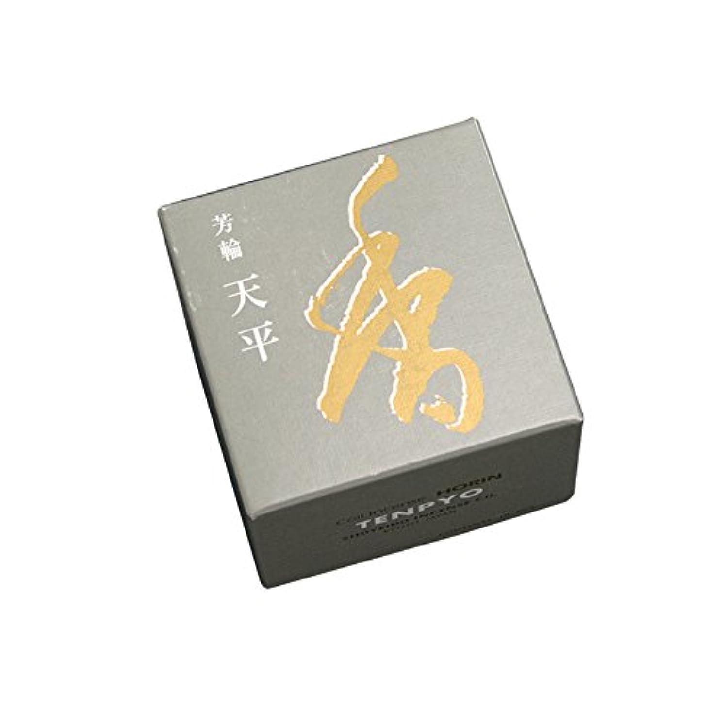 瞑想失業欠陥松栄堂のお香 芳輪天平 渦巻型10枚入 うてな角型付 #210521