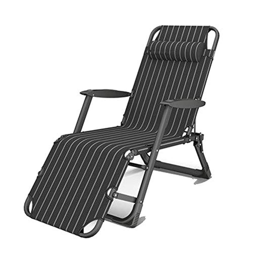 シェード矢カーテン昼寝ベッド屋外ビーチベッド夏の耐摩耗性通気性強化パイプラック (Color : Black)