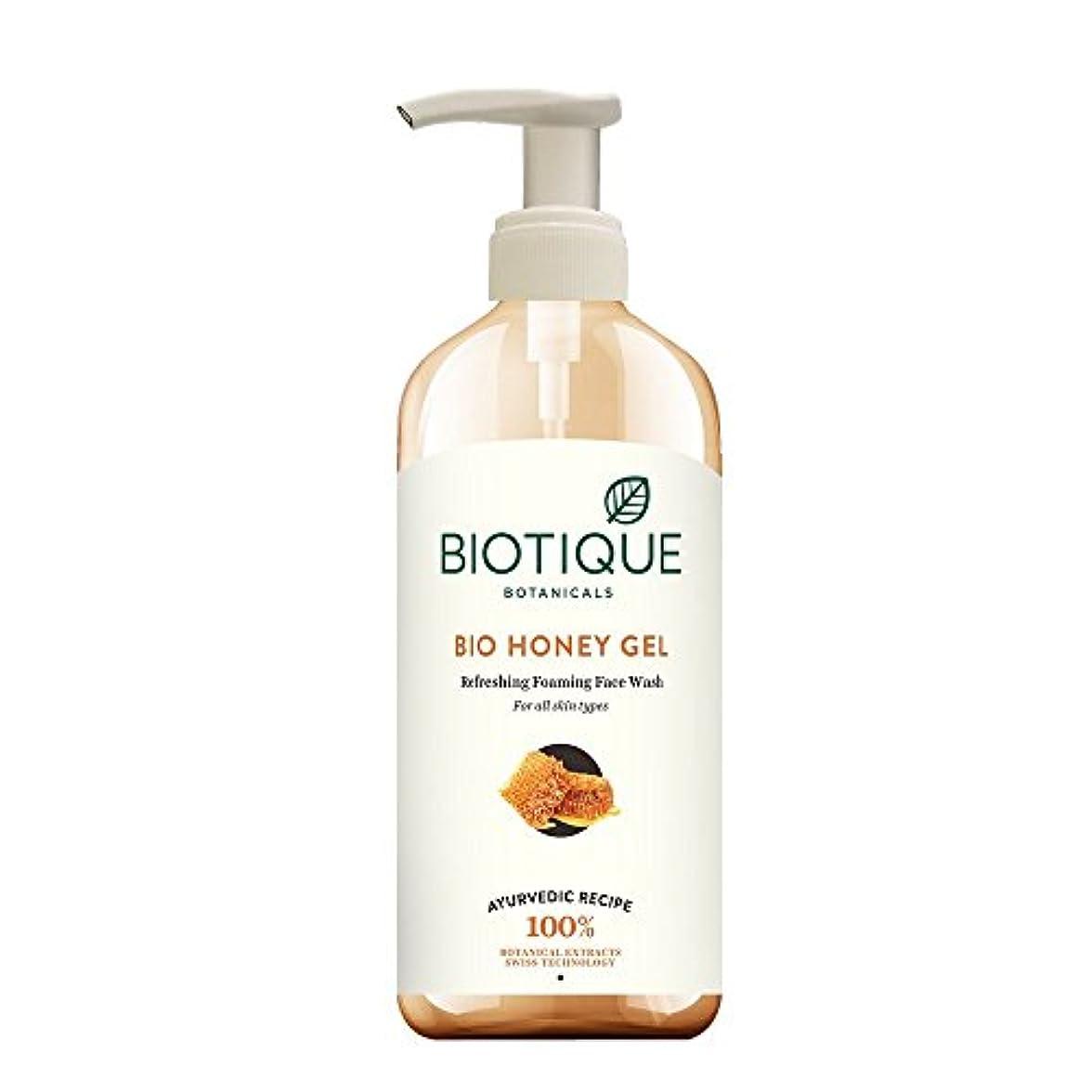 正規化注釈円形Biotique Honey Gel Face Wash