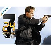 24 -TWENTY FOUR- シーズン7 (字幕版)