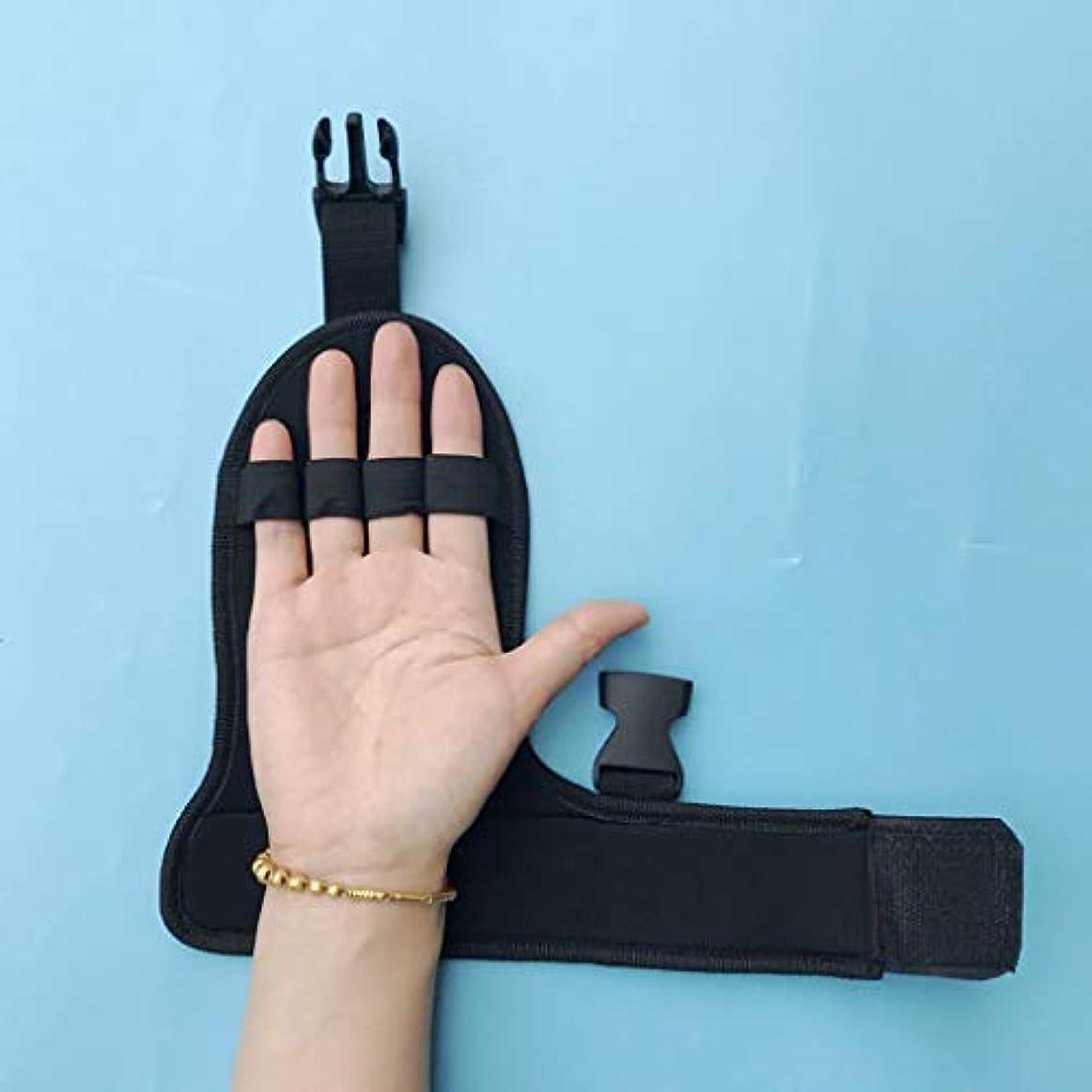 血まみれの分離する勇気フィンガープロテクターは、指の骨折と術後のケアおよび痛みの軽減を引き起こすために指の手袋をサポートします,Buckle