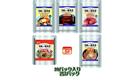 美味しい非常食 フリーズドライ ミネストローネスープ /62-3137-24