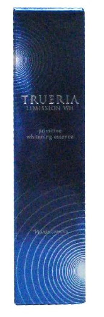 スリラーコイン防水ナリス トゥルーリアリミッションWH プリミティブ ホワイトニング エッセンス 42ml <25584>