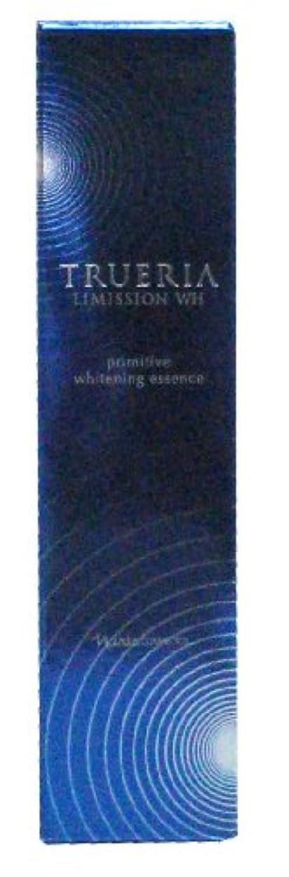 祝福する咳学んだナリス トゥルーリアリミッションWH プリミティブ ホワイトニング エッセンス 42ml <25584>