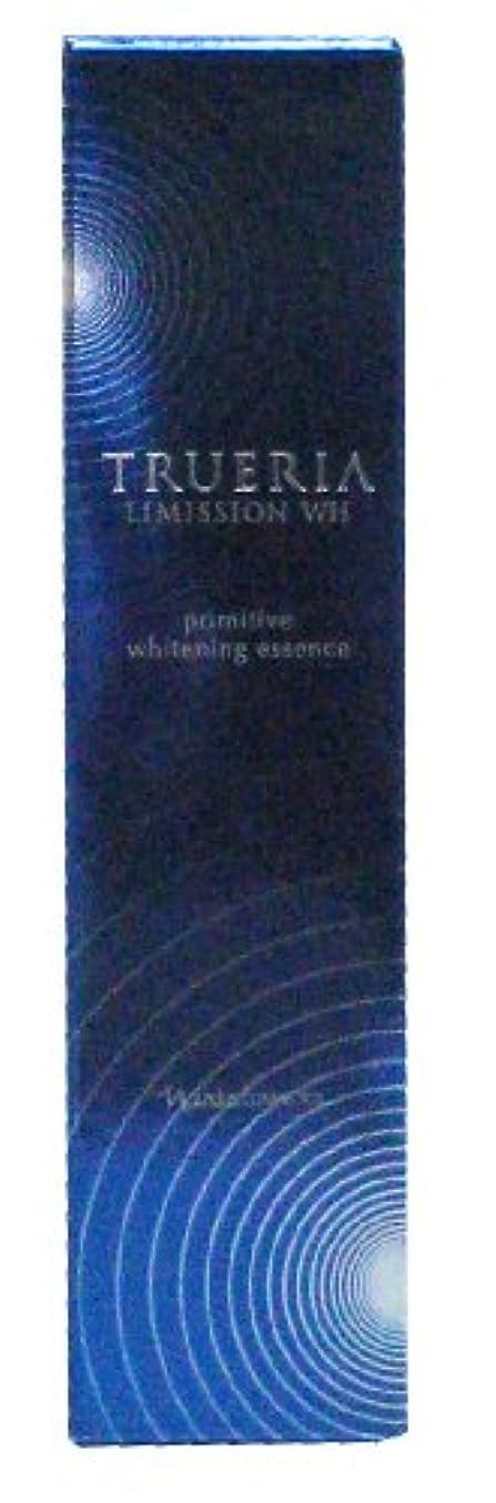 敵ラケット端ナリス トゥルーリアリミッションWH プリミティブ ホワイトニング エッセンス 42ml <25584>