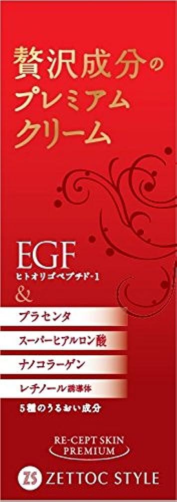 楽しませる毒液実用的日本ゼトック リセプトスキンプレミアムクリーム 60g (エイジング 弾力 ツヤ シワ たるみ)