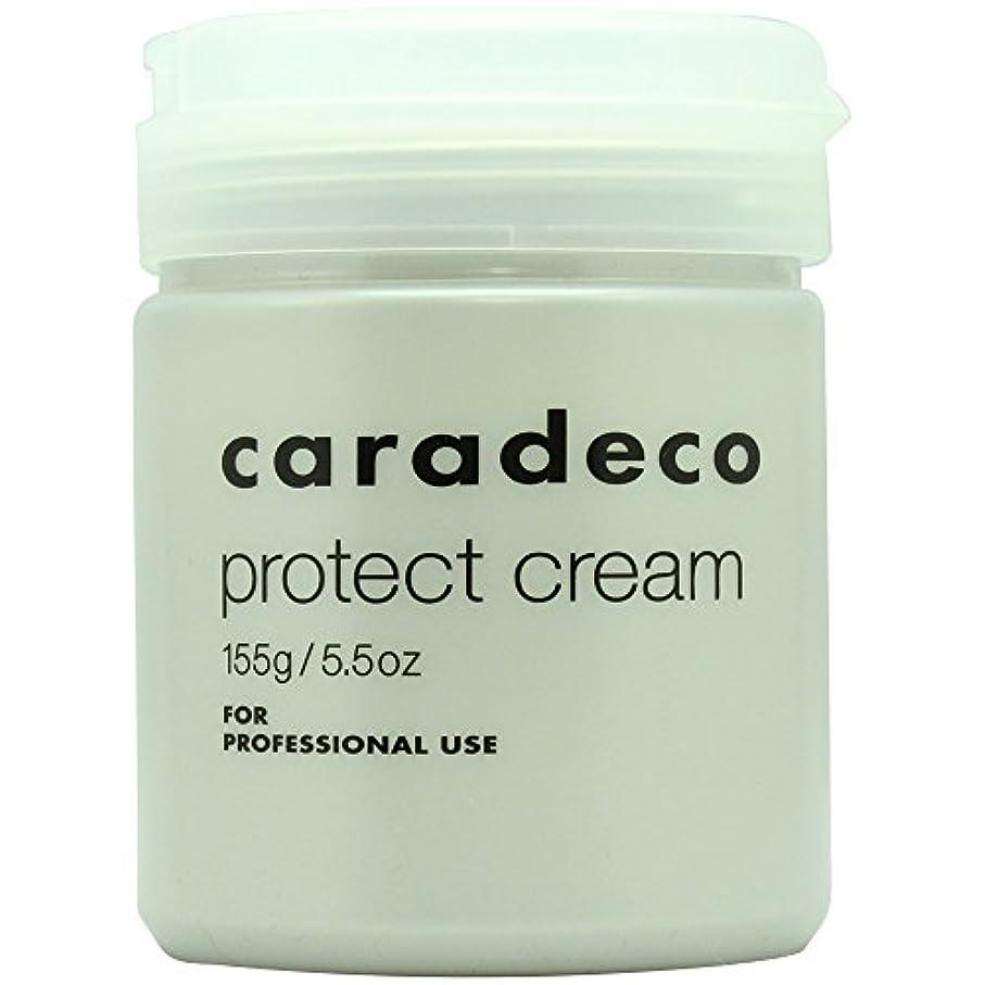 報復ランデブーかどうか【ナカノ】キャラデコ プロテクトクリーム (皮膚用保護クリーム) 155g