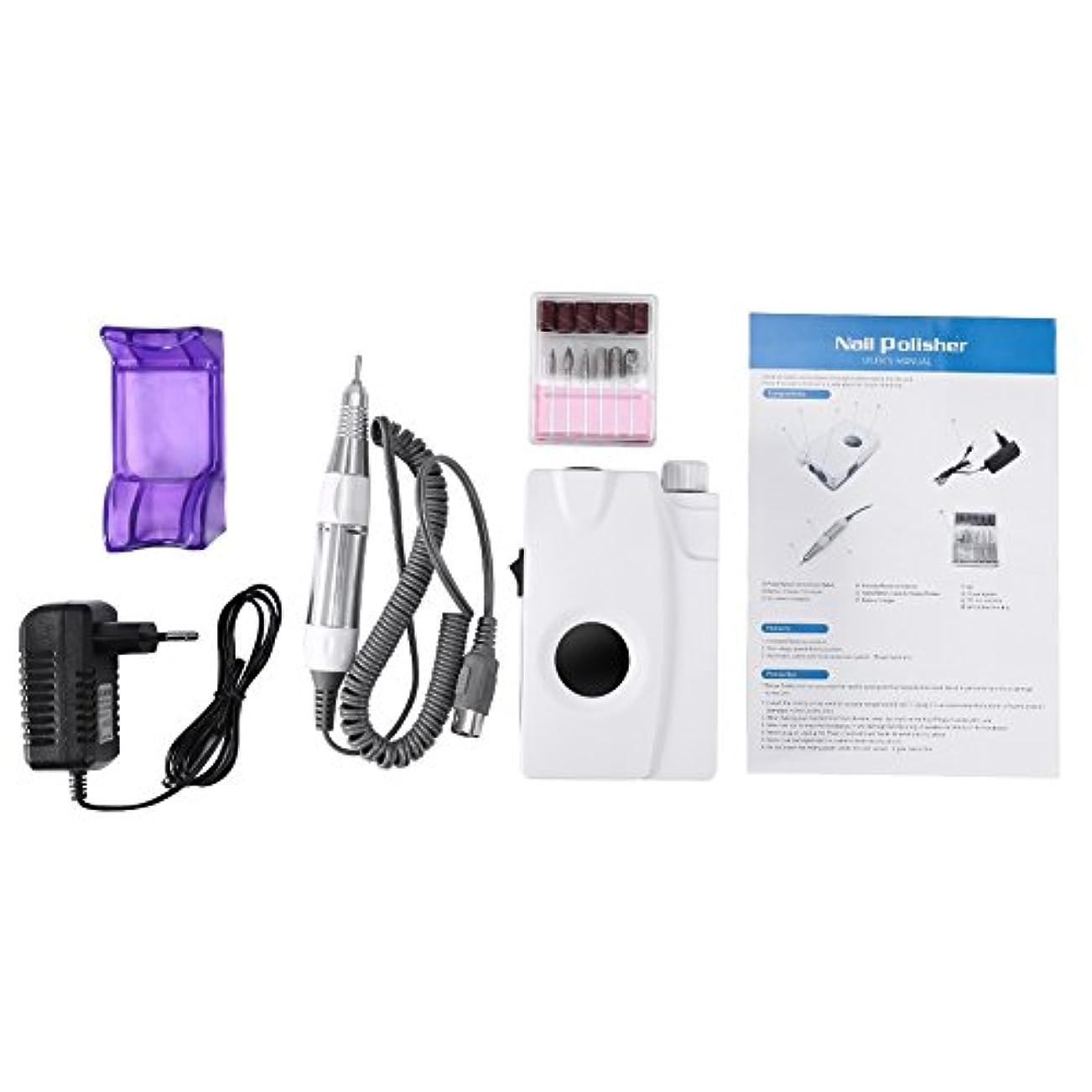 ネイルドリルマシン、3タイプポータブル電気ネイルドリルマシン充電式コードレスネイルポリッシャーマニキュアセット、マニキュアペディキュアツール(#1)