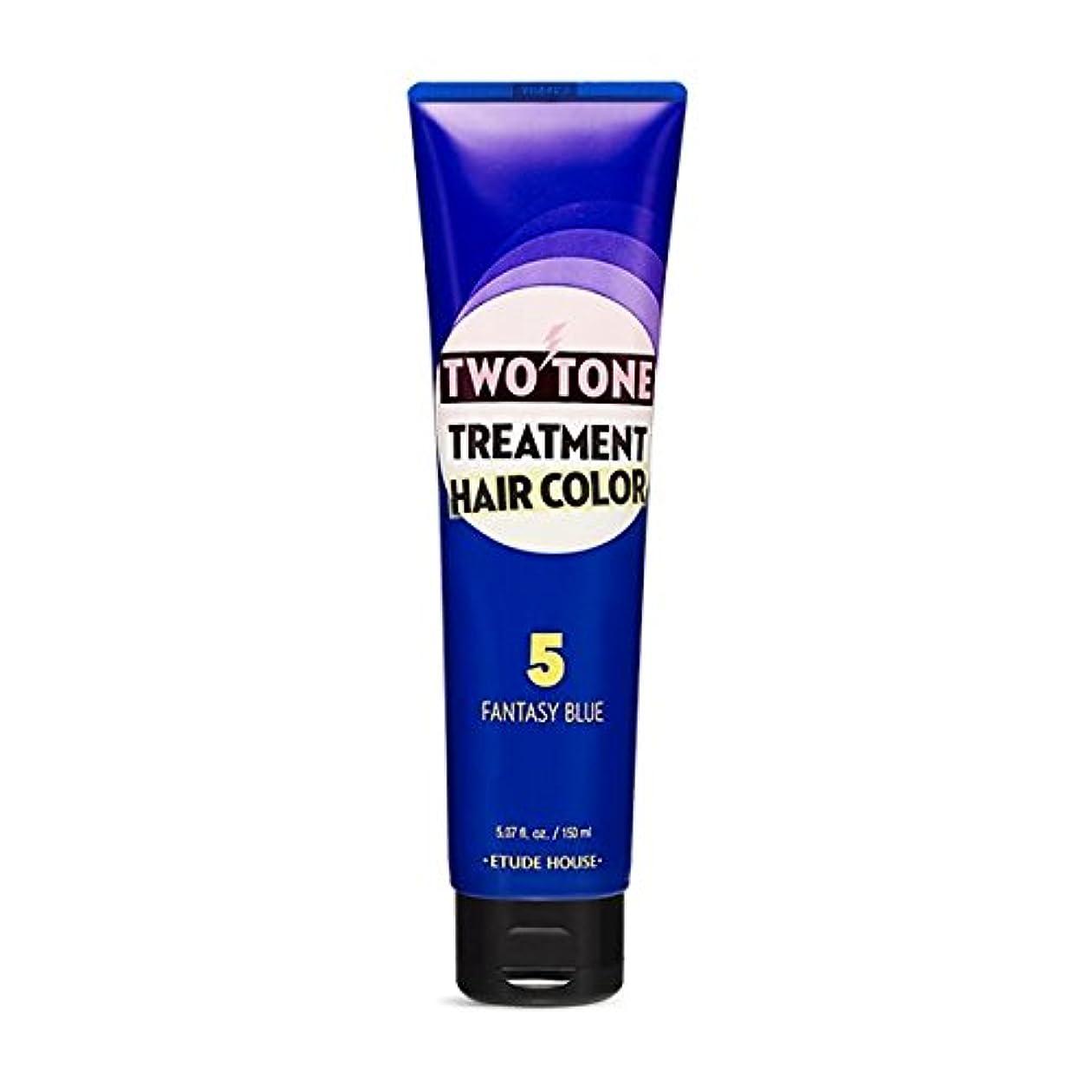 比類なきバージン拒絶ETUDE HOUSE Two Tone Treatment Hair Color 150ml/エチュードハウス ツートーン トリートメント ヘア カラー 150ml (#5 Fantasy Blue) [並行輸入品]