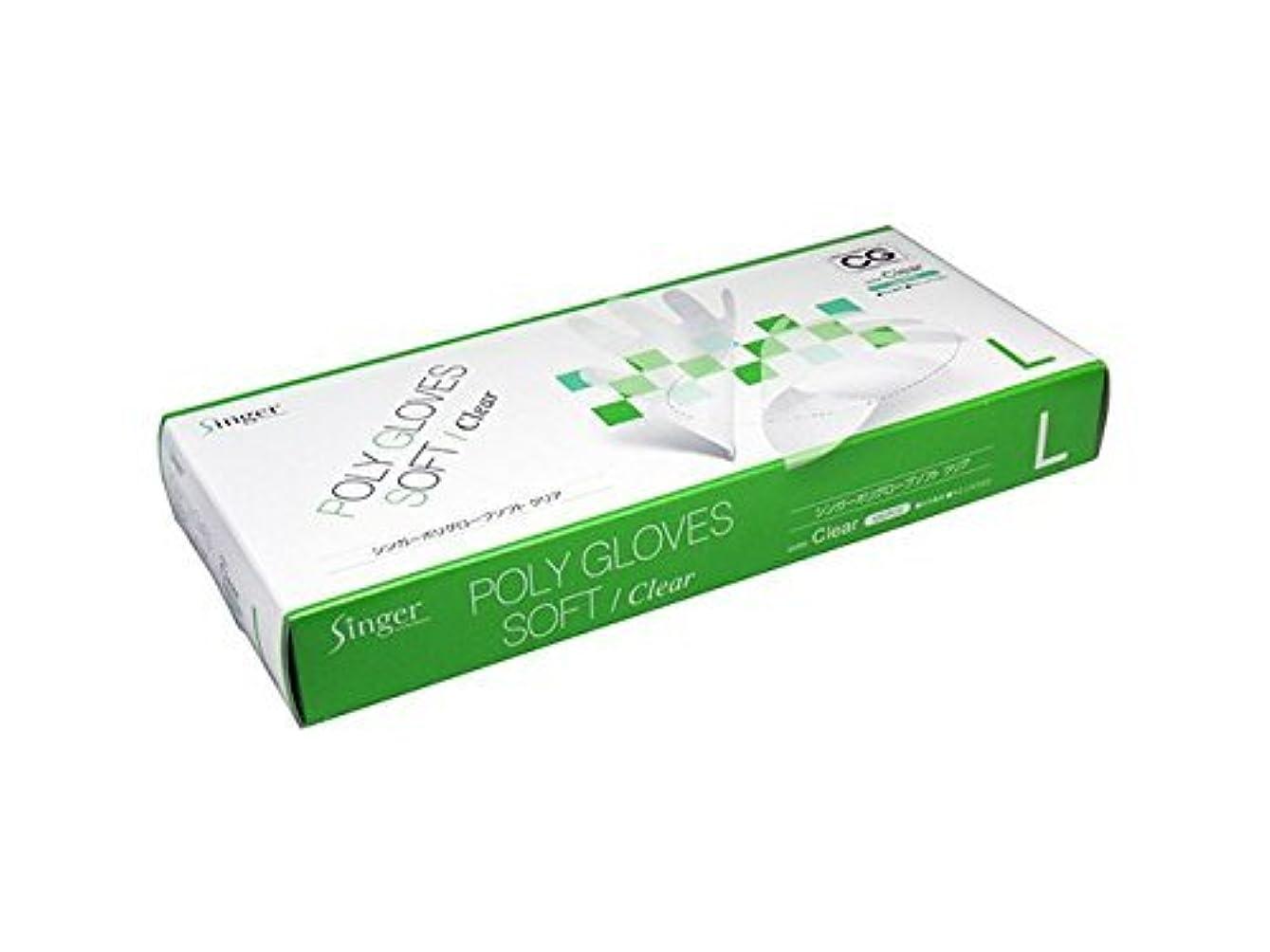 浅い麻酔薬工業用ケース販売 ポリエチレングローブ ポリグローブ ソフト クリア Lサイズ 100枚入×40個