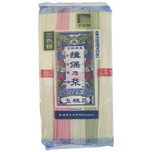 手延べ素麺揖保乃糸 上級三色麺 (250g×15袋)