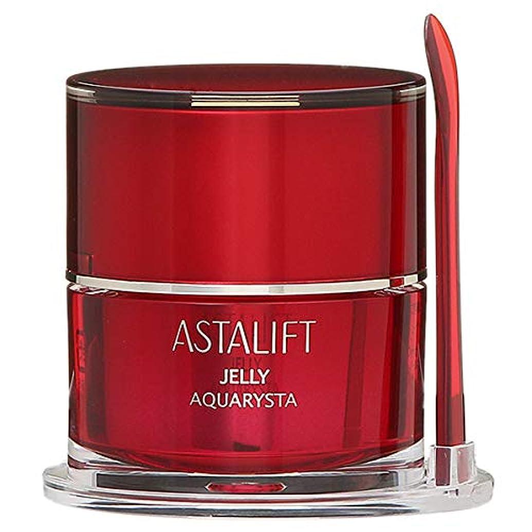絵違反する香水【フジフイルム】アスタリフト ジェリーアクアリスタ 40g