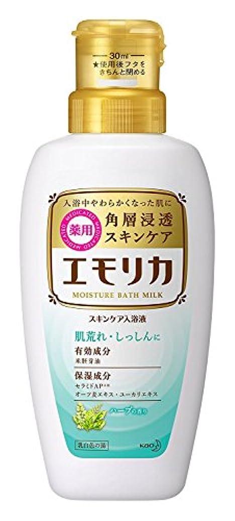 順応性最初ホイットニー【花王】エモリカ ハーブの香り 本体 450ml ×5個セット
