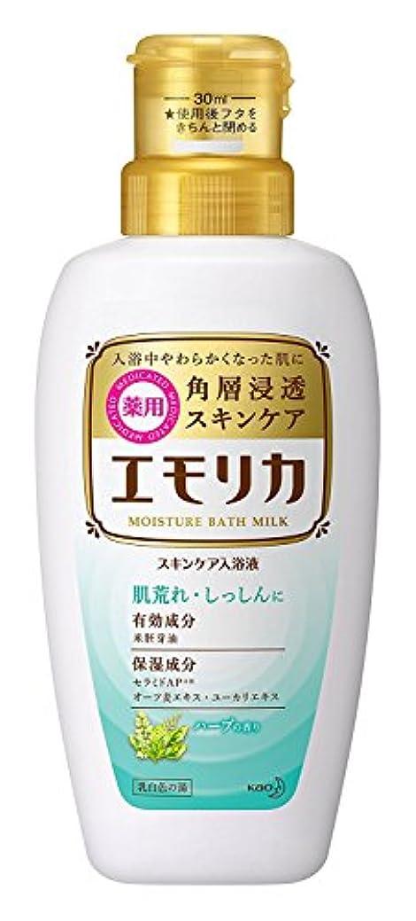 後気絶させるデコレーション【花王】エモリカ ハーブの香り 本体 450ml ×10個セット