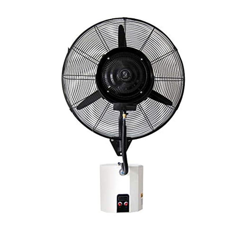 移植密歴史家リビング扇風機ハイパワーファン 壁掛けファン振動電動ミストホーンファンスプレー加湿冷却静音ファン付き工業用商業用およびオフィス用 - 3スピード/ 15L