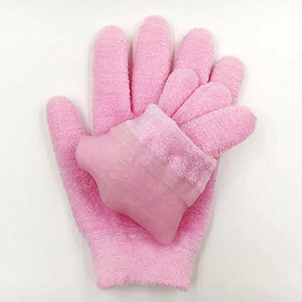 リップ簡単に抽出Smato SPAジェルグローブ ジェルソックス ハンドケアグローブ フットケアソックス 保湿手袋 手足ケア 足袋 美容 ハンド スキンケア ラッピング効果 角質ケア 手荒 美容成分 ピンク (グローブ, ピンク)