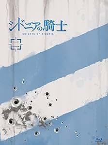 シドニアの騎士 二(初回生産限定版)[Blu-ray]