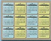 2020年 日本能率協会 NOLTY カレンダー ステッカー 7 C801