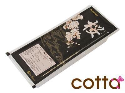 タカ食品 [冷凍] 冷凍ピューレ(国産)桜 ブルーベリー P002 1kg