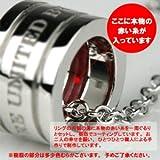 赤い糸が入った ペア ネックレス SV925(シルバー) 男女ペアセット