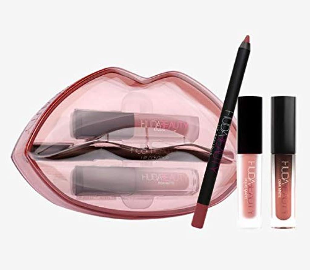 凍結学んだポーンHudabeauty Matte & Cream Lip Set Mogul & Bombshell リップセット マットリップ