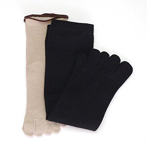 冷えとり靴下 2枚 重ね履き 日本製 【841 冷えとり靴下2足セット(初心者用) 】 LL ブラック