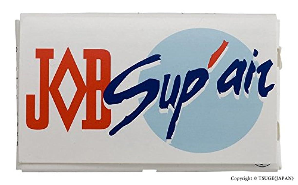 ダイバー氏影のある柘製作所(tsuge) JOB スーパーエアー 100枚入り×5 手巻きタバコ 巻紙 ペーパー