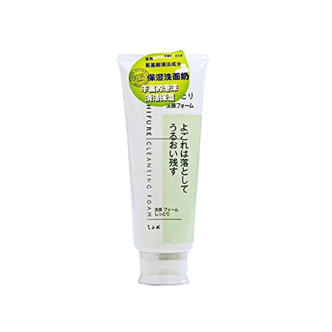 避けられないコンパイルつぼみちふれ化粧品 洗顔フォームしっとり 150g 150G