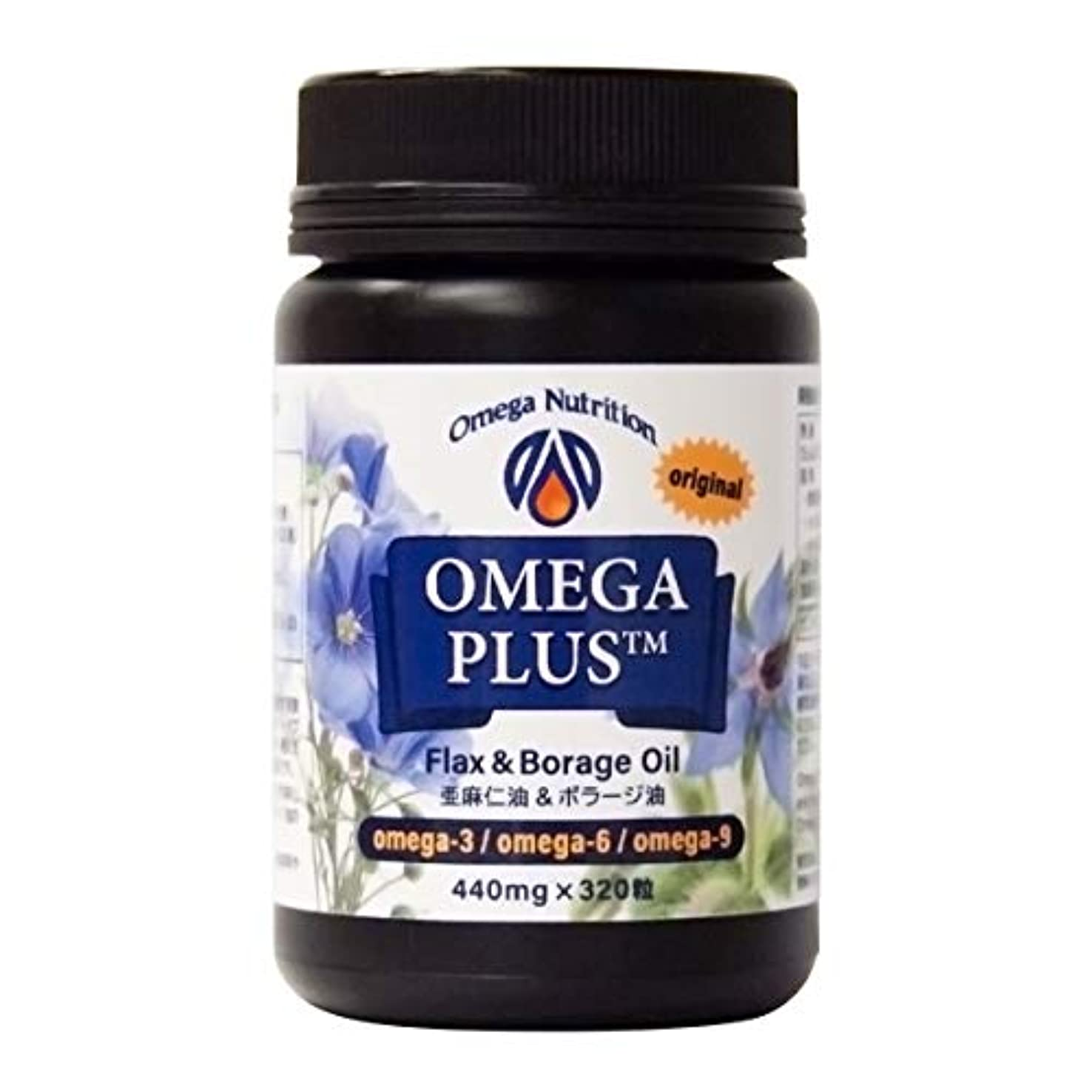 試してみる追い付く無視オメガ3 & ガンマリノレン酸含有サプリメント オメガプラス440mg カプセル (320粒)