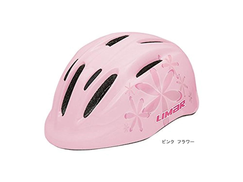 LIMAR(リマール) 子供用ヘルメット 149 ピンクフラワー