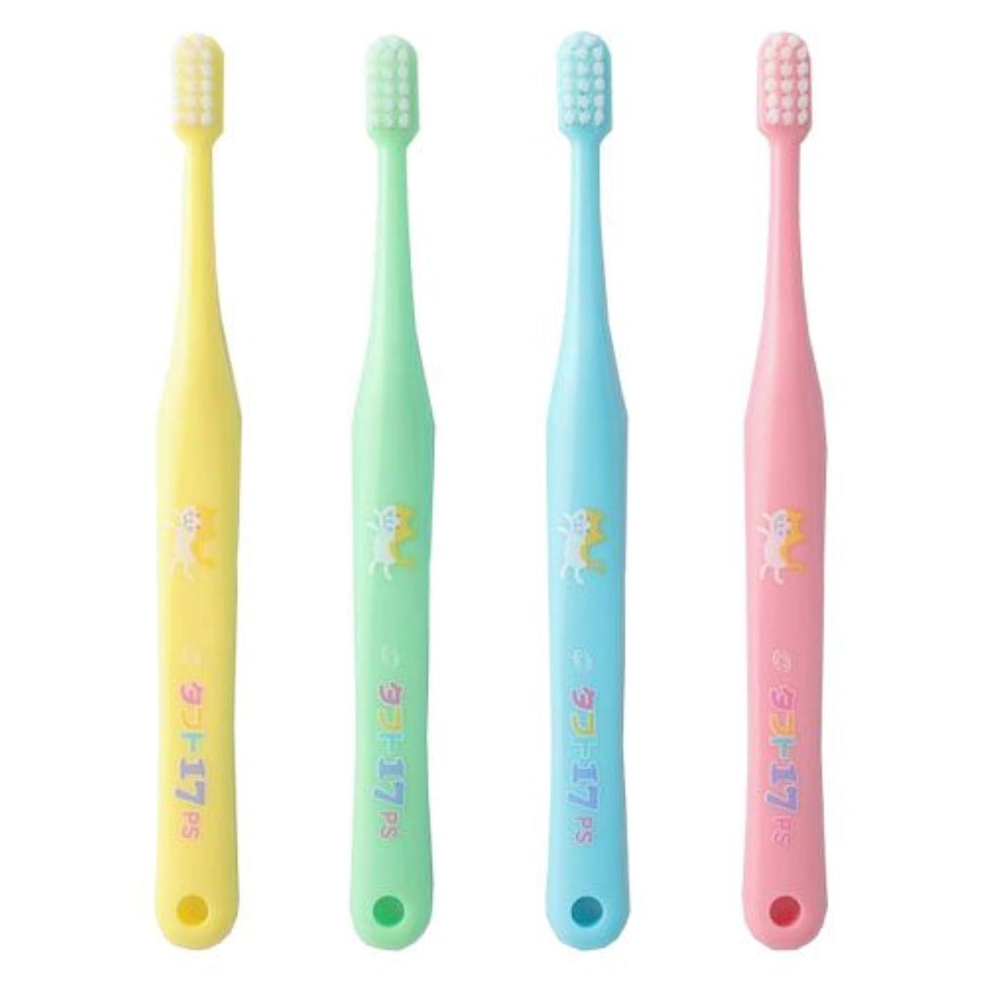 用心徐々に近代化タフト 17 歯ブラシ プレミアムソフト 20本入 タフト17 PS