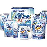 【まとめ 5セット】 ギフト工房 抗菌消臭EXギフト B3131120 B4130588