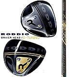 RODDIO ドライバー S-TUNING ワクチンコンポGR51k R 10.5°/ブラックフェース