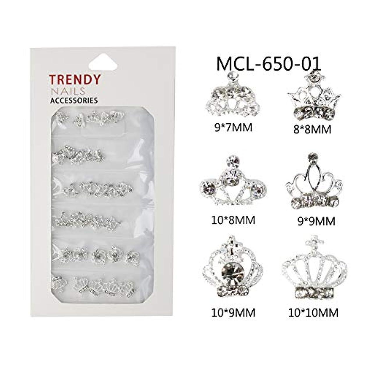 メーリンドス ジュエリーネイルアートデザインパーツ バタフライ 蝶 スタッズとクリスタル合わせて 宝石のような3Dネイルパーツ 30個/本 (01)