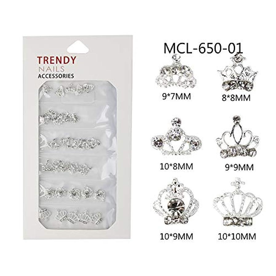 進む鋭く廃止メーリンドス ジュエリーネイルアートデザインパーツ バタフライ 蝶 スタッズとクリスタル合わせて 宝石のような3Dネイルパーツ 30個/本 (01)