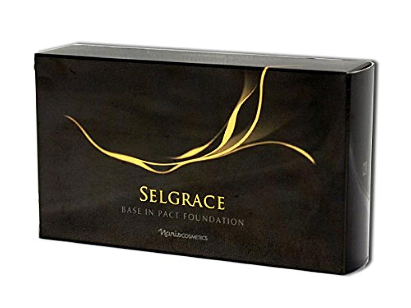 傑出したパッケージ担保ナリス セルグレース ベースイン パクト ファンデーション 730<レフィル>(12g)※ケース別売