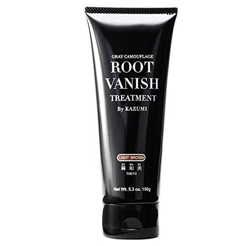 気をつけて床を掃除する広告主Root Vanish 白髪染め (ライトブラウン) ヘアカラートリートメント 女性用 [100%天然成分 / 無添加22種類の植物エキス配合]
