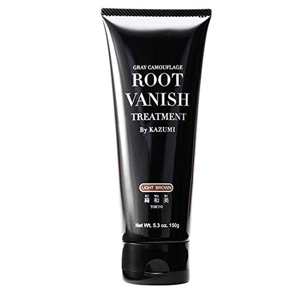 謝るベッドを作るあいまいさRoot Vanish 白髪染め (ライトブラウン) ヘアカラートリートメント 女性用 [100%天然成分 / 無添加22種類の植物エキス配合]