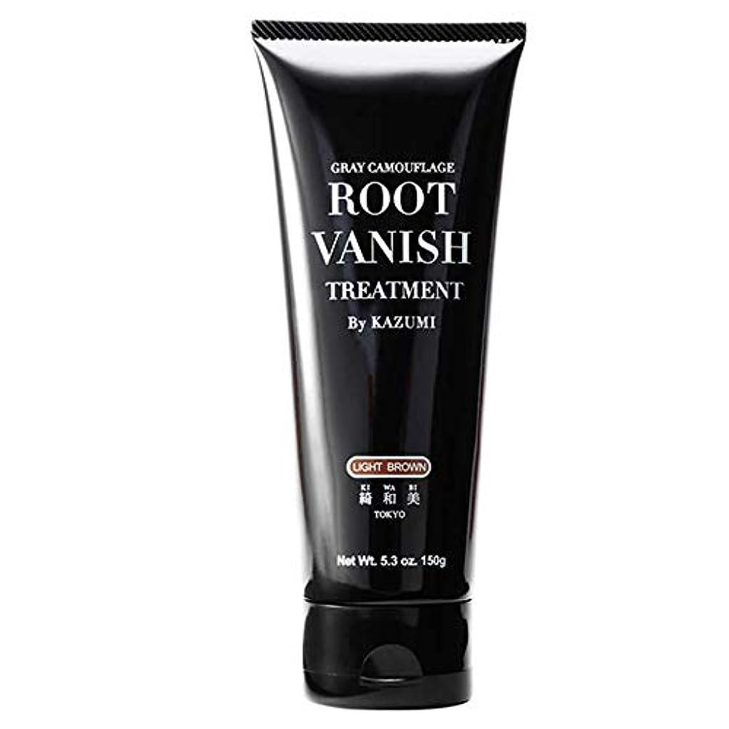 ブレスポーチ申し立てRoot Vanish 白髪染め (ライトブラウン) ヘアカラートリートメント 女性用 [100%天然成分 / 無添加22種類の植物エキス配合]