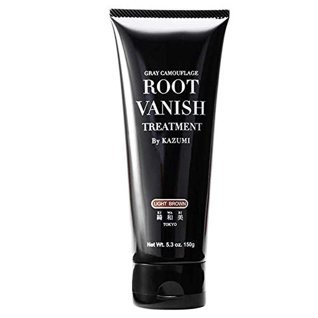 自動的に時計協定Root Vanish 白髪染め (ライトブラウン) ヘアカラートリートメント 女性用 [100%天然成分 / 無添加22種類の植物エキス配合]