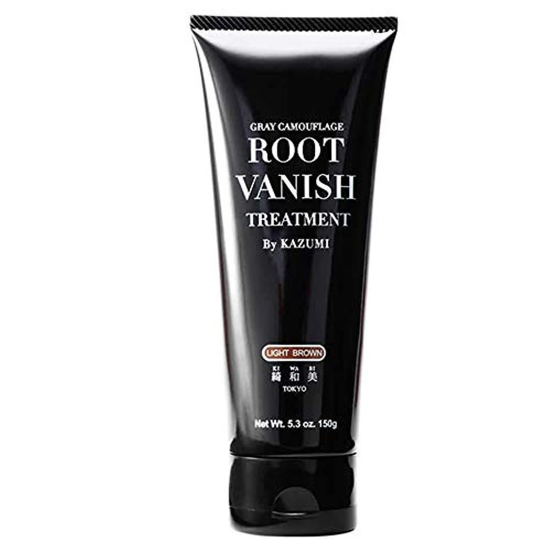 装置見分ける直接Root Vanish 白髪染め (ライトブラウン) ヘアカラートリートメント 女性用 [100%天然成分 / 無添加22種類の植物エキス配合]
