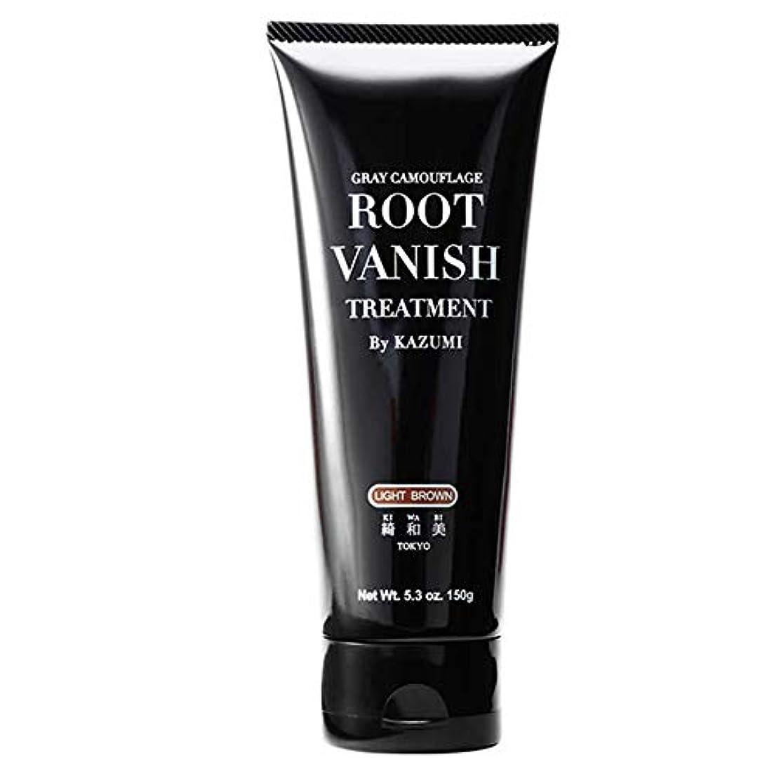 ゴールドご予約出発Root Vanish 白髪染め (ライトブラウン) ヘアカラートリートメント 女性用 [100%天然成分 / 無添加22種類の植物エキス配合]