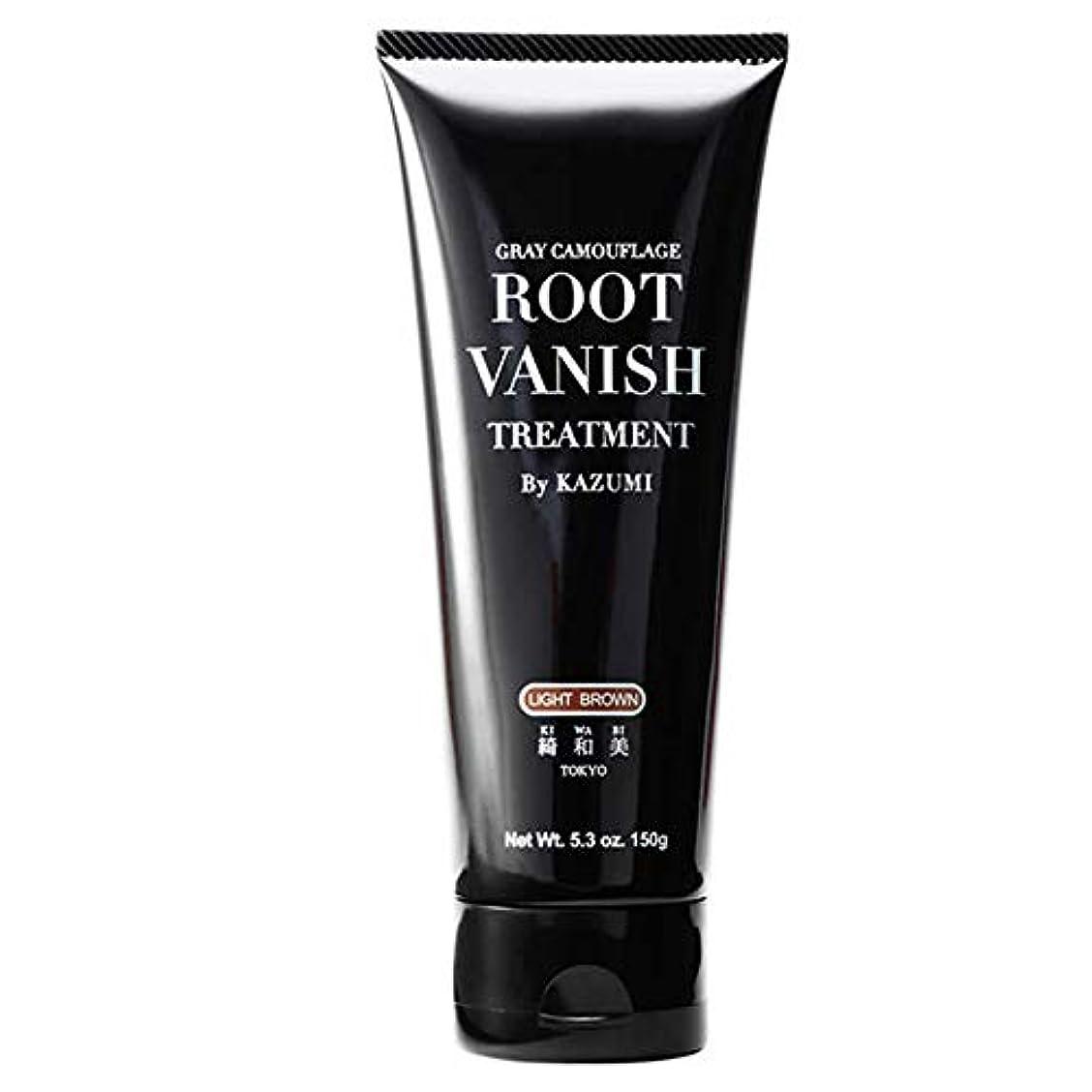 スタウト部門装備するRoot Vanish 白髪染め (ライトブラウン) ヘアカラートリートメント 女性用 [100%天然成分 / 無添加22種類の植物エキス配合]