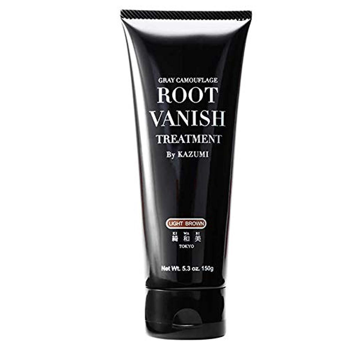 個人的な圧縮する各Root Vanish 白髪染め (ライトブラウン) ヘアカラートリートメント 女性用 [100%天然成分 / 無添加22種類の植物エキス配合]