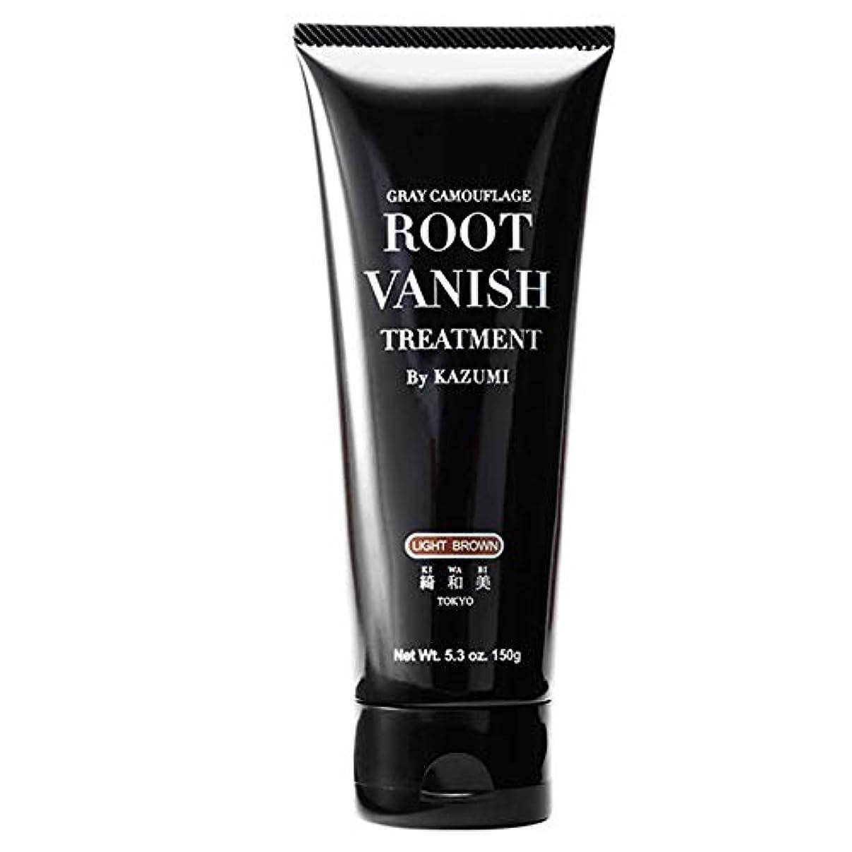 同情的魔女ぐったりRoot Vanish 白髪染め (ライトブラウン) ヘアカラートリートメント 女性用 [100%天然成分 / 無添加22種類の植物エキス配合]