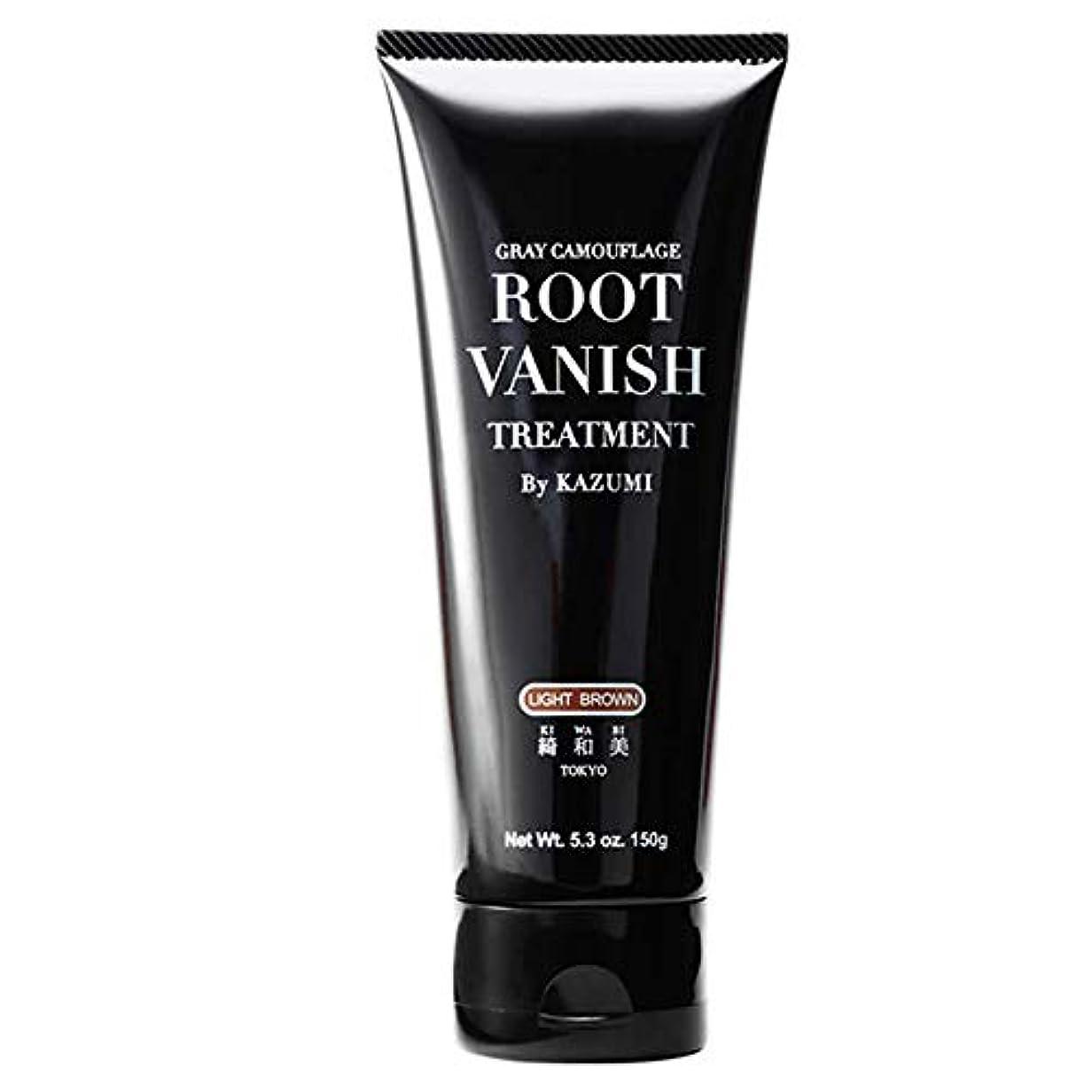 ラウズ好きである放牧するRoot Vanish 白髪染め (ライトブラウン) ヘアカラートリートメント 女性用 [100%天然成分 / 無添加22種類の植物エキス配合]