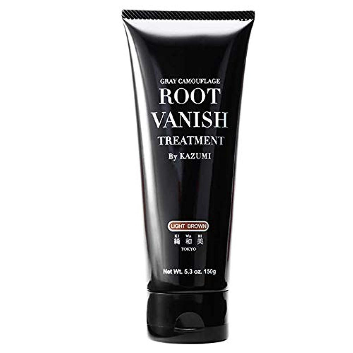スリップシューズおもしろい無駄にRoot Vanish 白髪染め (ライトブラウン) ヘアカラートリートメント 女性用 [100%天然成分 / 無添加22種類の植物エキス配合]