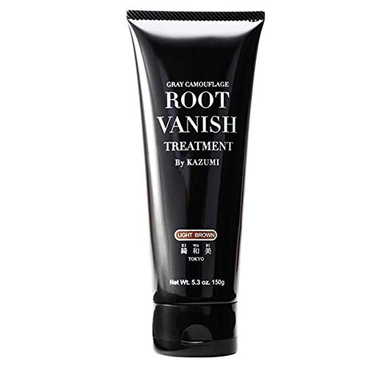 人盲目変形するRoot Vanish 白髪染め (ライトブラウン) ヘアカラートリートメント 女性用 [100%天然成分 / 無添加22種類の植物エキス配合]